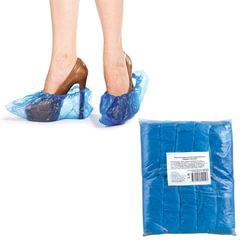 Бахилы КОМПЛЕКТ 100 штук (50 пар) в упаковке, ЭКОНОМ, размер 40х15 см, 30 мкм, 3,2 г, ПВД
