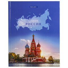 Дневник 1-11 класс 40 л., твердый, BRAUBERG, ламинация, цветная печать, РОССИЙСКОГО ШКОЛЬНИКА-1, 106049