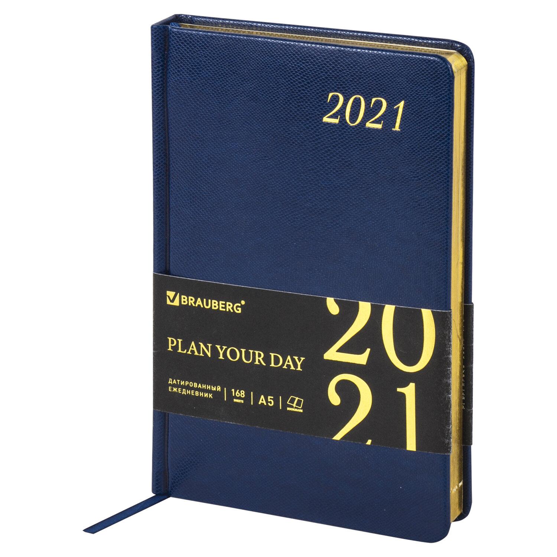 "Ежедневник датированный 2021 А5 (138х213 мм) BRAUBERG ""Iguana"", кожзам, синий, 111381"