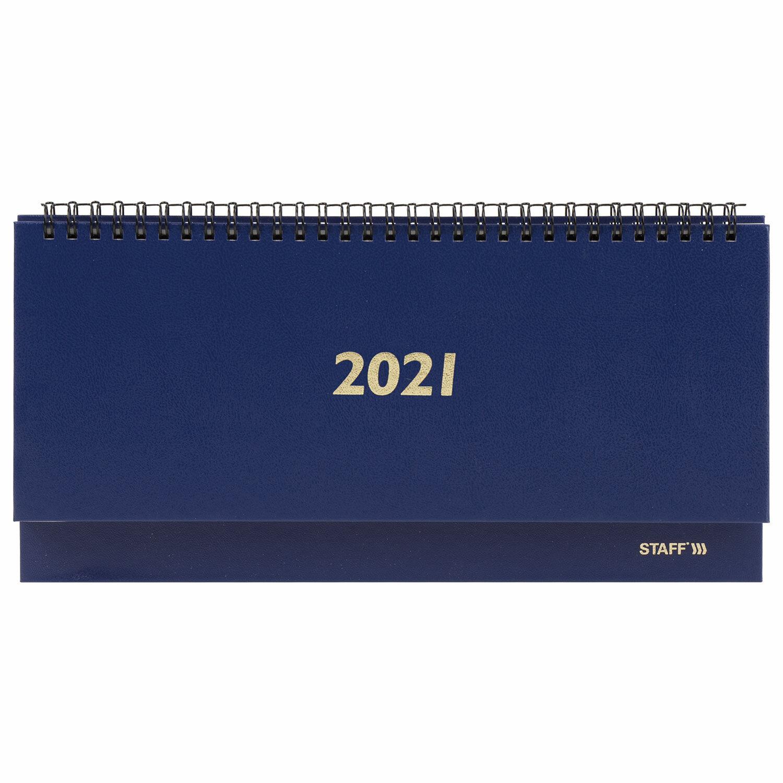 Планинг датированный 2021 (285х112 мм), STAFF, бумвинил, 60 л., синий, 111824