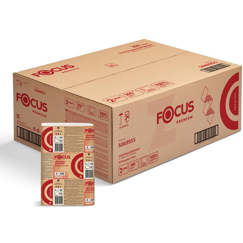 Полотенца бумажные 200 шт. FOCUS (Система H2) Premium, 2-слойные, белые, КОМПЛЕКТ 20 пачек, 24х21,5, Z-сложение, 5069955/5048672