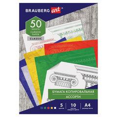"""Бумага копировальная (копирка) 5 цветов х 10 листов (синяя, белая, красная, желтая, зеленая), BRAUBERG ART """"CLASSIC"""", 112405"""