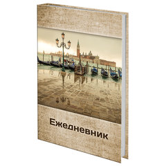 "Ежедневник датированный на 4 года А5 (133х205 мм), 192 л., BRAUBERG, ""ВЕНЕЦИЯ"", 121589"