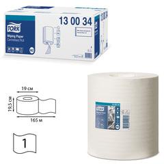 Полотенца бумажные с центральной вытяжкой TORK (Система M2), комплект 6 шт., Advanced, 165 м, белые, 130034