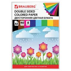 Цветная бумага А4 ТОНИРОВАННАЯ В МАССЕ, 40 листов 8 цветов, склейка, 80 г/м2, BRAUBERG, 210х297 мм, 124714