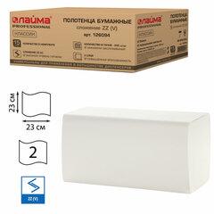 Полотенца бумажные 200 штук, ЛАЙМА (Система H3), КЛАССИК, 2-слойные, белые, КОМПЛЕКТ 15 пачек, 23х23, V-сложение, 126094