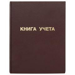 Книга учета 96 л., клетка, твердая, бумвинил, блок офсет, А4 (210х265 мм), STAFF, 130042