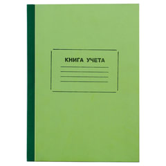 Книга учета 128 л., линия, твердая, картон, блок офсет, нумерация, А4 (205х287 мм), STAFF, 130063