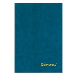 Книга учета 96 л., клетка, твердая, бумвинил, блок офсет, А4 (200х290 мм), BRAUBERG, светло-синяя, 130069