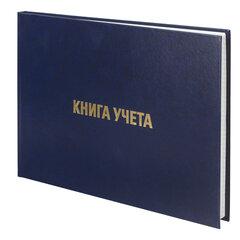 Книга учета 160 л., клетка, твердая, бумвинил, блок офсет, альбомная, А4 (210х295 мм), BRAUBERG, 130228