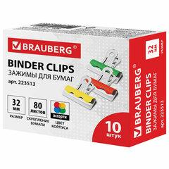 Зажимы-бульдоги для бумаг BRAUBERG, КОМПЛЕКТ 10 шт., 32 мм, на 80 листов, картонная коробка, 223513