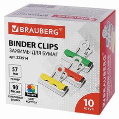 Зажимы-бульдоги для бумаг большие BRAUBERG, КОМПЛЕКТ 10 шт., 57 мм, на 90 листов, картонная коробка, 223514