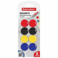 Магниты диаметром 30 мм, КОМПЛЕКТ 8 штук, цвет АССОРТИ, в блистере, BRAUBERG, 230758