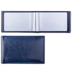 """Визитница однорядная BRAUBERG """"Imperial"""", на 20 визиток, под гладкую кожу, темно-синяя, 232060"""