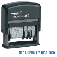 "Датер-мини месяц буквами, ""12 бухгалтерских терминов"", оттиск 45х3,8 мм, синий, TRODAT 4817, корпус черный"