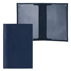"""Обложка для паспорта FABULA """"Largo"""", натуральная кожа, тиснение """"Passport"""", синяя, O.1.LG"""