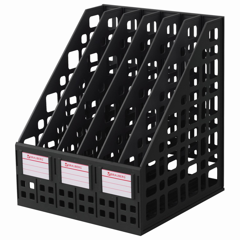 """Лоток вертикальный для бумаг BRAUBERG """"MAXI Plus"""", 240 мм, 6 отделений, сетчатый, сборный, черный, 237015"""