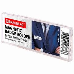 Бейдж магнитный 23х73 мм, BRAUBERG, 237460
