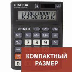 Калькулятор настольный STAFF PLUS STF-222, КОМПАКТНЫЙ (138x103 мм), 12 разрядов, двойное питание, 250420