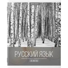 Тетрадь предметная КЛАССИКА XXI 48 листов, обложка картон, РУССКИЙ ЯЗЫК, линия, подсказ, BRAUBERG, 403949