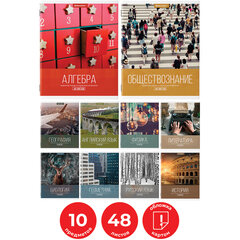 "Тетради предметные, КОМПЛЕКТ 10 ПРЕДМЕТОВ, ""КЛАССИКА XXI"", 48 л., обложка картон, BRAUBERG, 404025"