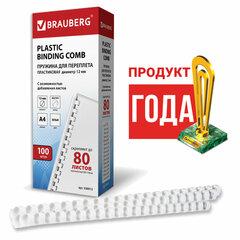 Пружины пластиковые для переплета, КОМПЛЕКТ 100 шт., 12 мм (для сшивания 56-80 л.), белые, BRAUBERG, 530913