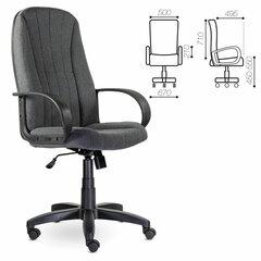 """Кресло офисное """"Альтаир"""", CH 685, ткань, серое C-71"""