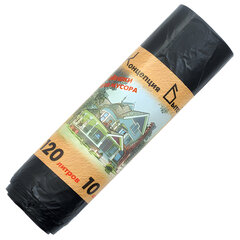 Мешки для мусора, 120 л, черные, в рулоне 10 шт., ПНД, 15 мкм, 70х110 см, стандарт, КОНЦЕПЦИЯ БЫТА
