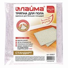 """Тряпка для мытья пола 80х100 см, плотность 190 г/м2, ХПП, 100% хлопок, """"Стандарт"""" ЛАЙМА, 600837"""