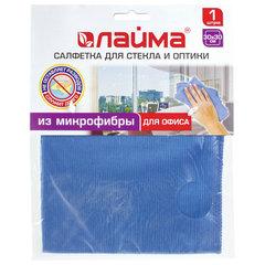 Салфетка для стекла и оптики, микрофибра, 30х30 см, синяя, для офиса, LAIMA, 601256