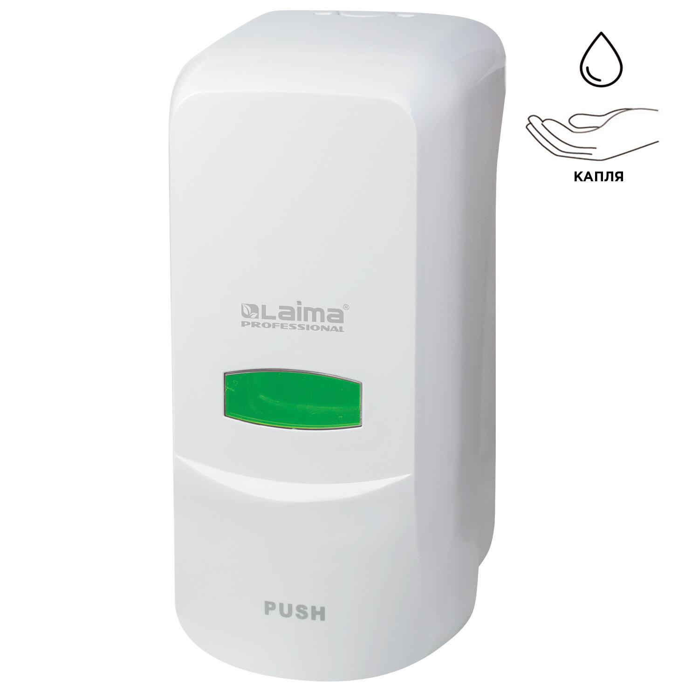 Диспенсер для жидкого мыла LAIMA PROFESSIONAL, НАЛИВНОЙ, 1 л, белый, ABS-пластик, 601424