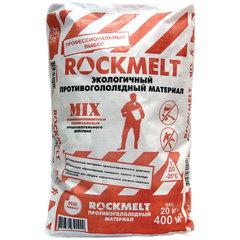 Реагент антигололедный 20 кг, ROCKMELT Mix, до -30С, хлористый натрий + кальций, мешок