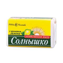 Мыло хозяйственное 140 г, СОЛНЫШКО, с ароматом лимона