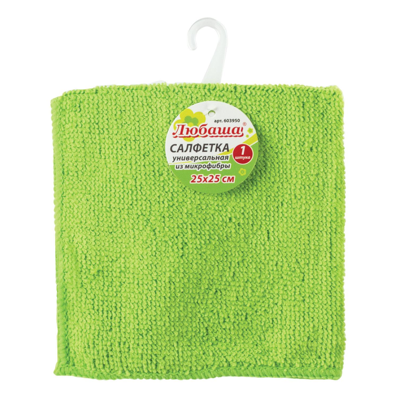 Салфетка универсальная, микрофибра, 25х25 см, зеленая, ЛЮБАША ЭКОНОМ, 603950