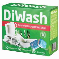 Таблетки для посудомоечных машин 30 штук, DIWASH