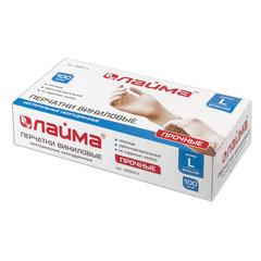 Перчатки виниловые белые, 50 пар (100 шт.), неопудренные, прочные, размер L (большой), LAIMA, 605011