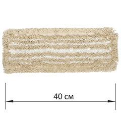 Насадка МОП плоская для швабры/держателя 40 см, уши/карманы (ТИП У/К), хлопок/микрофибра, ЛАЙМА EXPERT, 605309