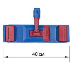 Держатель-флаундер 40 см, для плоских МОПов (ТИП У/К, К, УВ), зажимы, черенки тип А и B, ЛАЙМА EXPERT, 605322