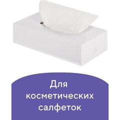 Диспенсер для косметических салфеток LAIMA CLASSIC, настольный/настенный, пластиковый, белый, 605392