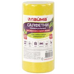 Салфетки универсальные в рулоне 30 шт., 18х25 см, вискоза (ИПП), 80 г/м2, желтые, ЛАЙМА, 605493