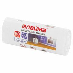 Мешки для мусора 60 л, белые, в рулоне 20 шт., ПНД 7 мкм, 58х68 см, LAIMA, 605539