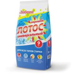 """Стиральный порошок автомат 9 кг ЛЮБАША """"ЛОТОС"""", для всех типов тканей, 605571"""