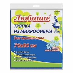 """Тряпка для мытья пола, плотная микрофибра, 70х80 см, синяя, ЛЮБАША """"ЭКОНОМ ПЛЮС"""", 606309"""