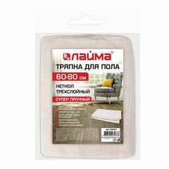 Тряпка для мытья пола 60х80 см, трехслойная, слой 120 г/м2, НЕТКОЛ 100% хлопок, LAIMA, 606632
