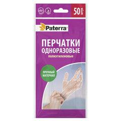 Перчатки полиэтиленовые плотные КОМПЛЕКТ 25 пар (50 шт.) размер M (средний) 10 микрон, PATERRA, 402037