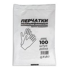Перчатки полиэтиленовые одноразовые, КОМПЛЕКТ 50 пар (100 шт.) размер L (универсальные), прозрачные, МКС
