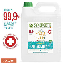 Антисептик-гель для рук спиртосодержащий (70%) 5л SYNERGETIC