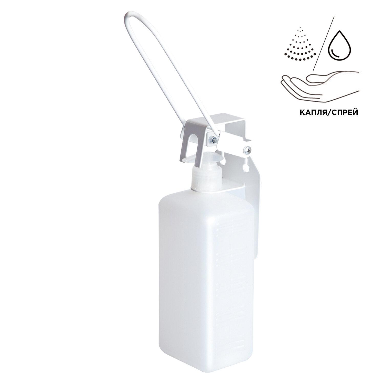 Диспенсер локтевой для жидкого мыла и антисептика НАЛИВНОЙ, 1 л, с еврофлаконом, 3519010104