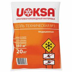 Материал противогололёдный 20 кг UOKSA соль техническая №3, мешок