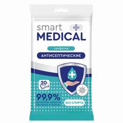 Антисептические салфетки влажные 20 штук SMART MEDICAL, без спирта